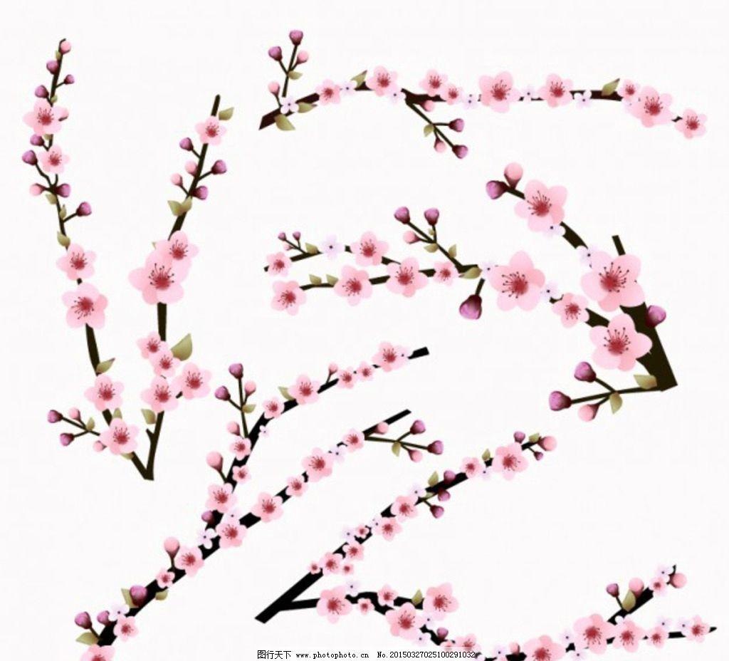 樱花 树枝 梅花 桃花 背景 墙纸 设计 设计 生物世界 花草 eps-钢琴