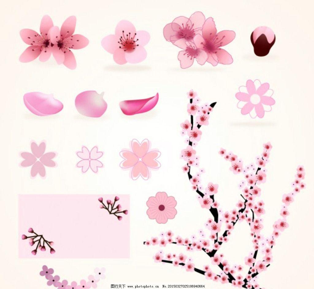 梅花手绘图片
