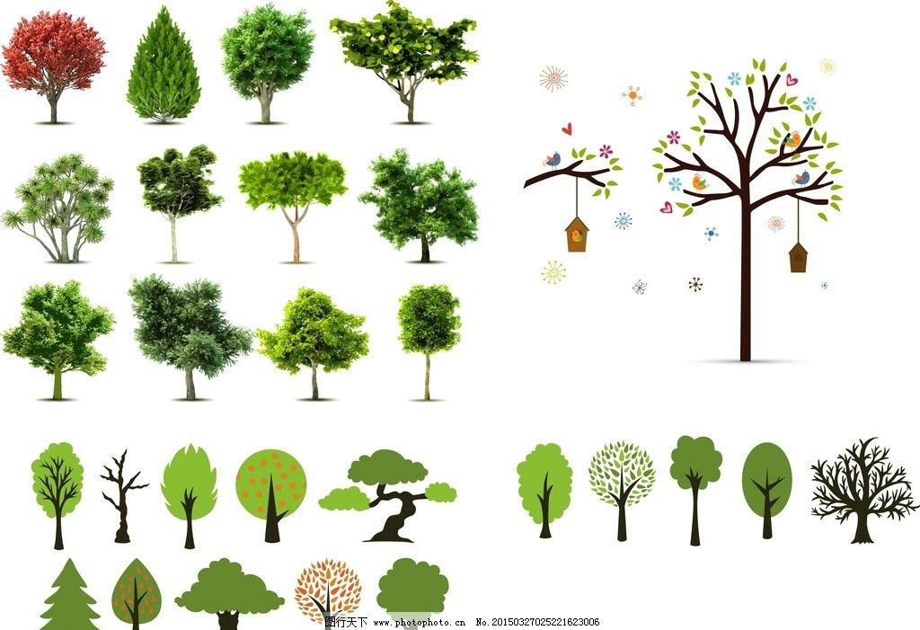 各种树木 创意树木图片
