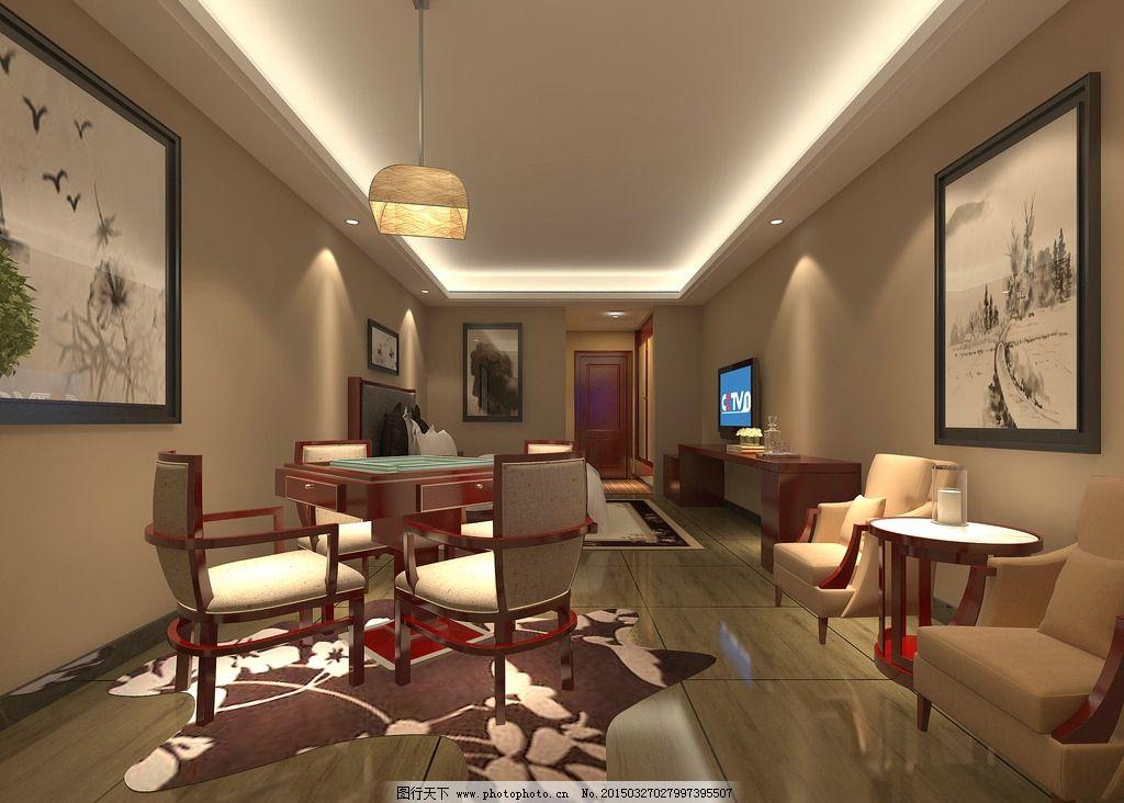 客厅图片,房屋 装修 灯带 桌子 椅子 背景墙 电视墙