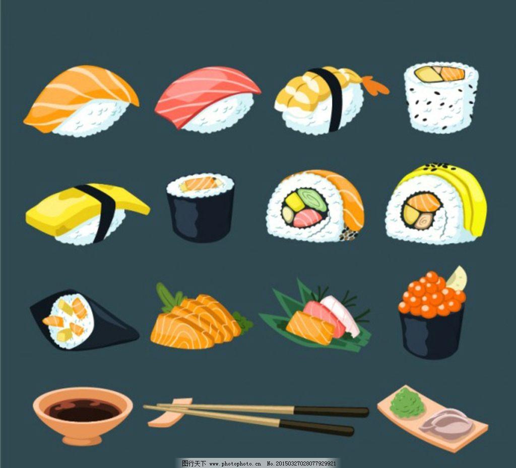 手绘 寿司 卡通      酱油