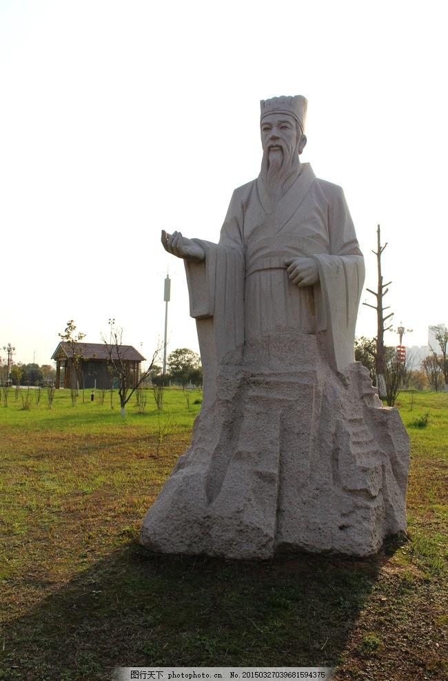 谢灵运雕像 抚州 名人雕塑园 临川 摄影 建筑园林