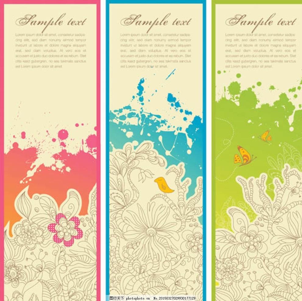 韩国花纹水墨书签 韩国 花纹 水墨 书签 铅笔画 时尚 名片设计 设计