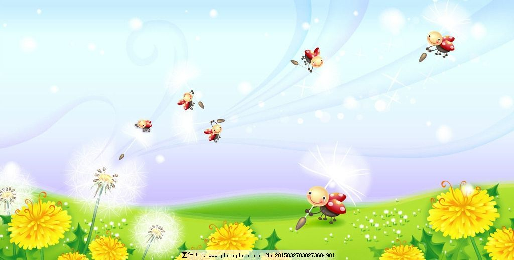 矢量风景 矢量花卉 蒲公英 可爱小瓢虫 草地 卡通 天空 动感线条 矢量