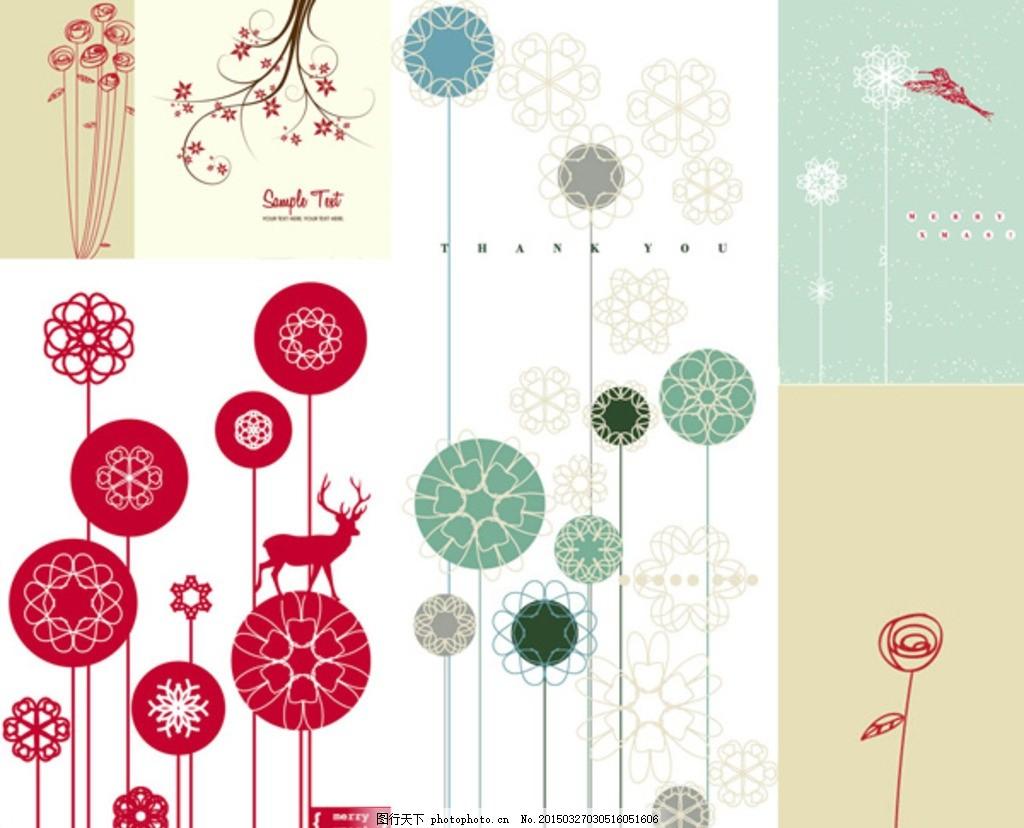 时尚手绘花朵 时尚 手绘 花朵 ai 矢量图 文化艺术 鹿 线条 卡通花
