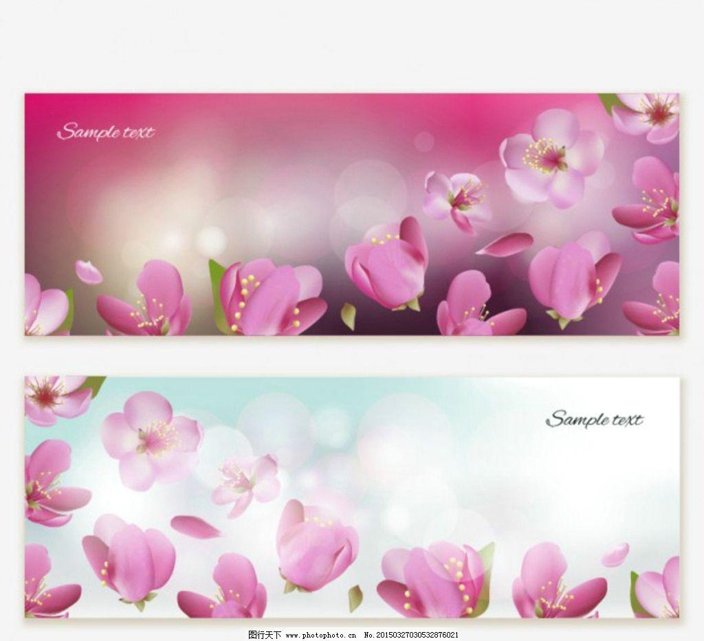 粉色樱花手绘 桃花 背景 墙纸 底纹 桃红 底纹边框 背景底纹
