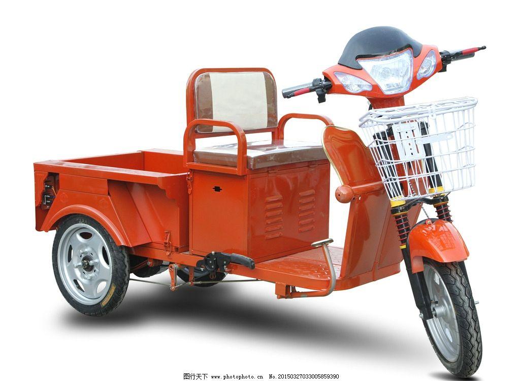 清晰电动车 电动三轮车 电动车 三轮 三轮车 电动三轮 深红 节能 环保