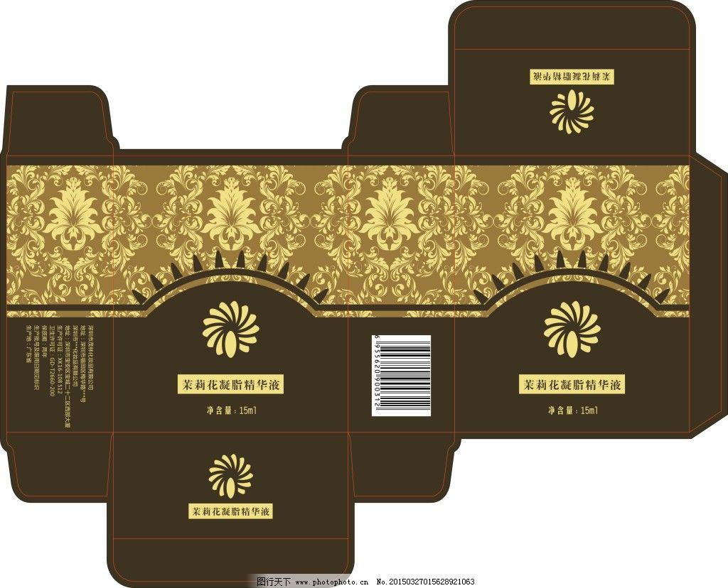 包装盒 盒子 面膜盒 化妆品纸盒 面膜盒 包装盒 盒子 原创设计 原创