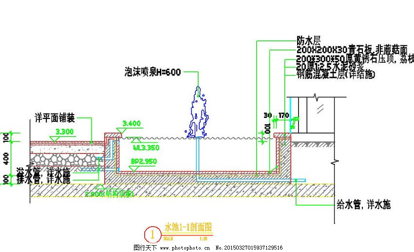 电路 电路图 电子 原理图 850_517
