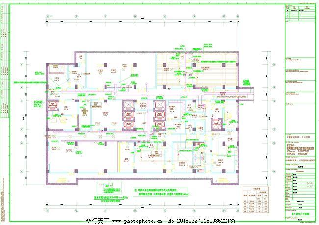 地下室电力平面图cad图纸