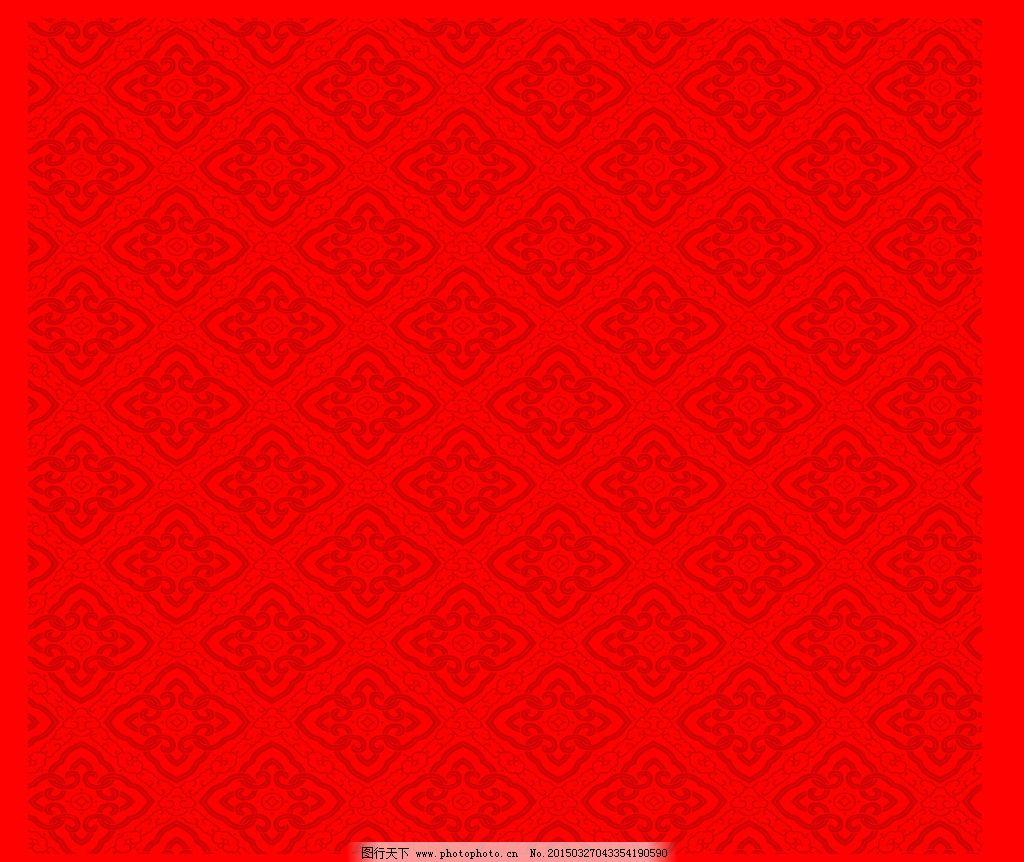 底纹 中式 花纹 红色 中国风 底纹边框 背景底纹