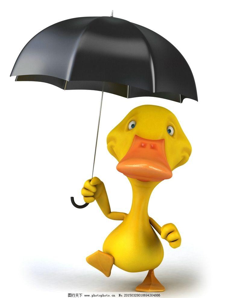 雨伞台灯设计手绘图