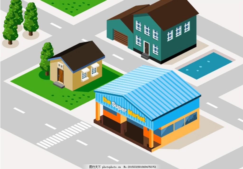 卡通立体建筑 矢量 别墅 房屋 草地 树木 马路 街道 斑马线
