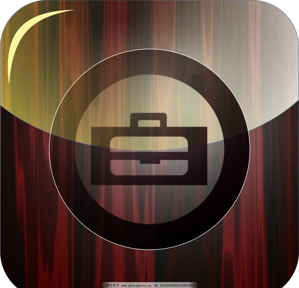 ui图标 图标 ui 木箱 箱子 设计 标志图标 其他图标 cdr