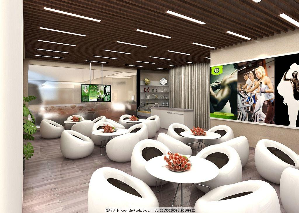 vip 接待区 健身房 设计 装修 设计 3d设计 3d作品 72dpi jpg