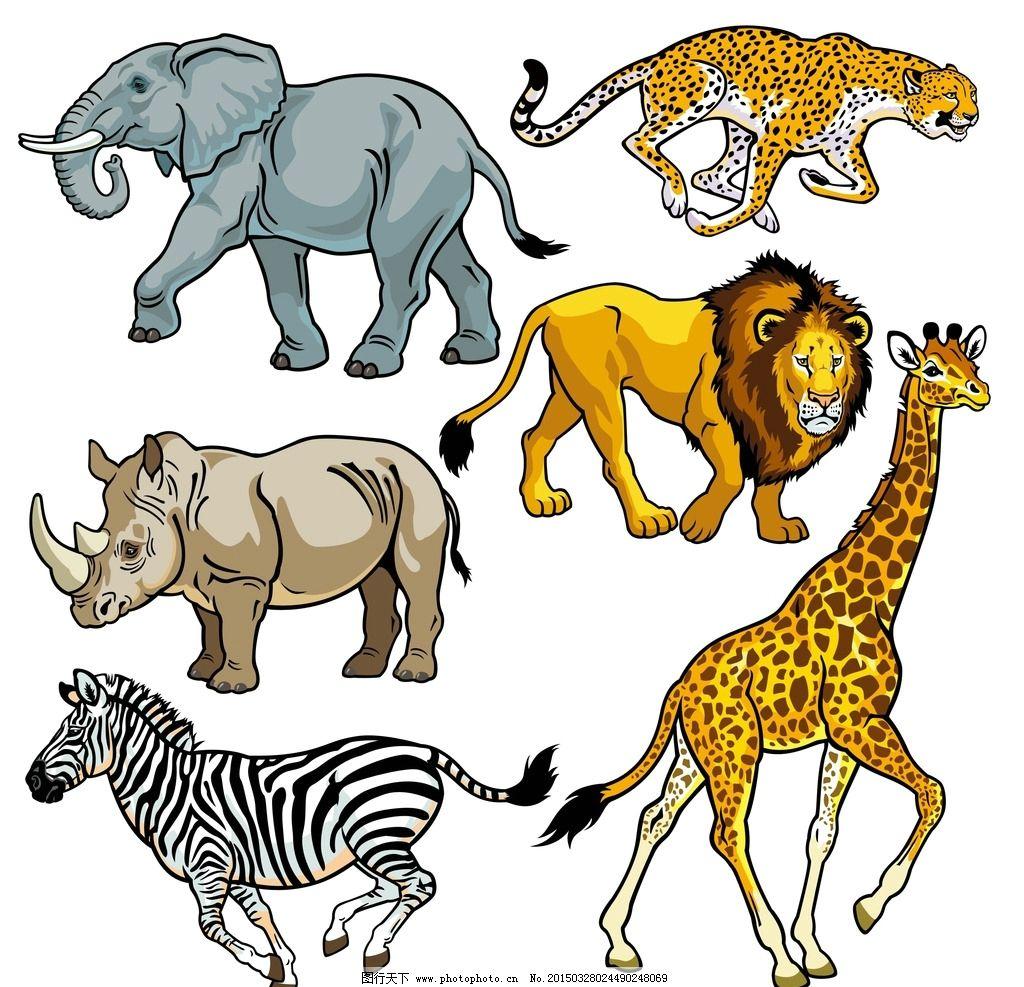 大象 长颈鹿 斑马 犀牛 豹子 野生动物 设计 生物世界 野生动物 cdr