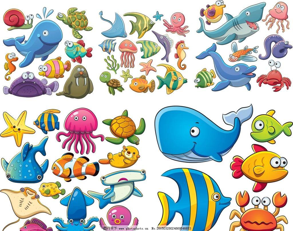卡通海洋动物图片