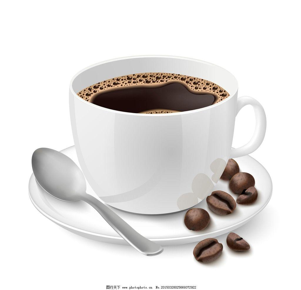 咖啡 手绘 咖啡厅 咖啡豆 饮料酒水 餐饮美食 设计 矢量 eps 设计