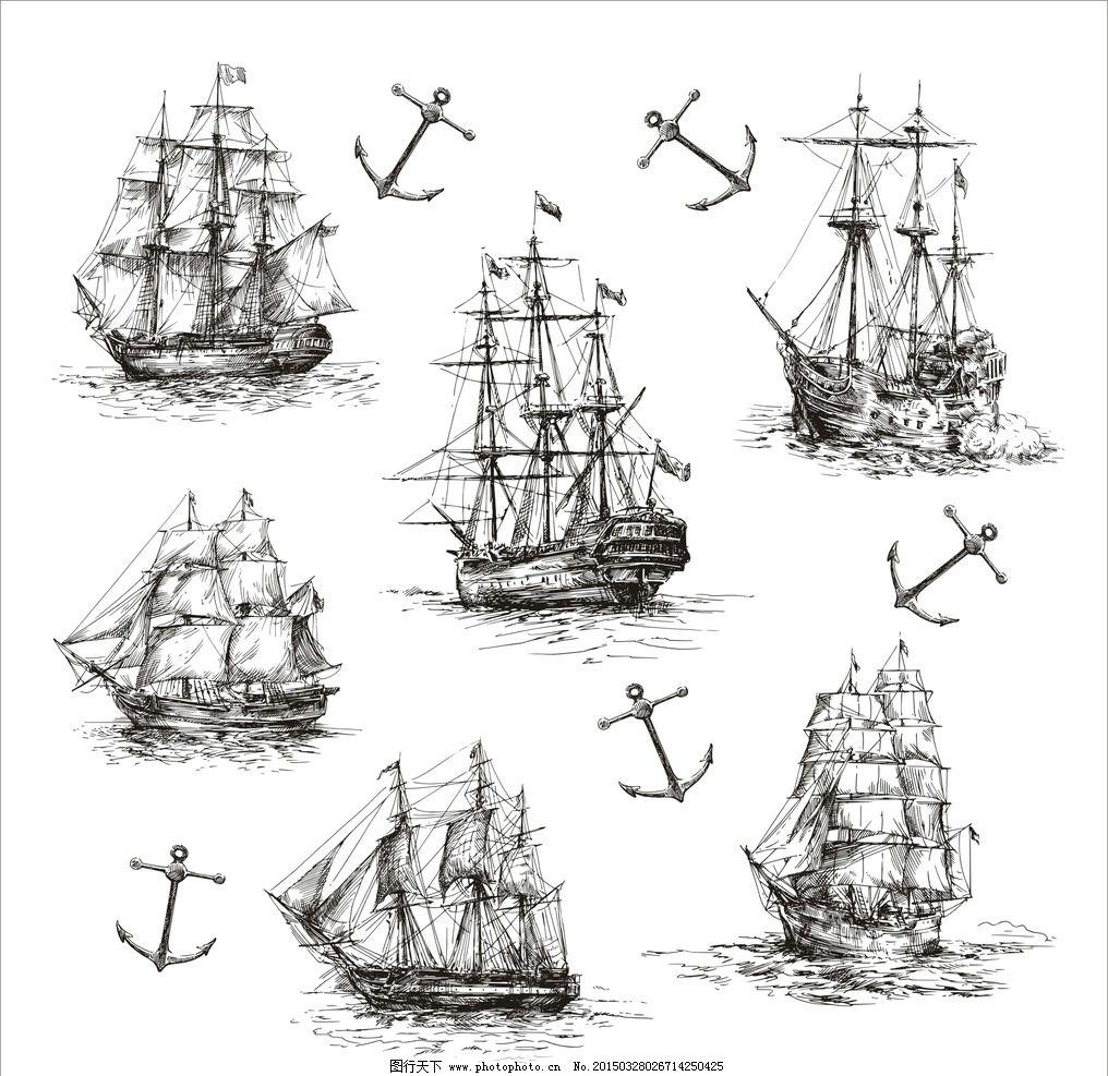 画帆船的步骤图解