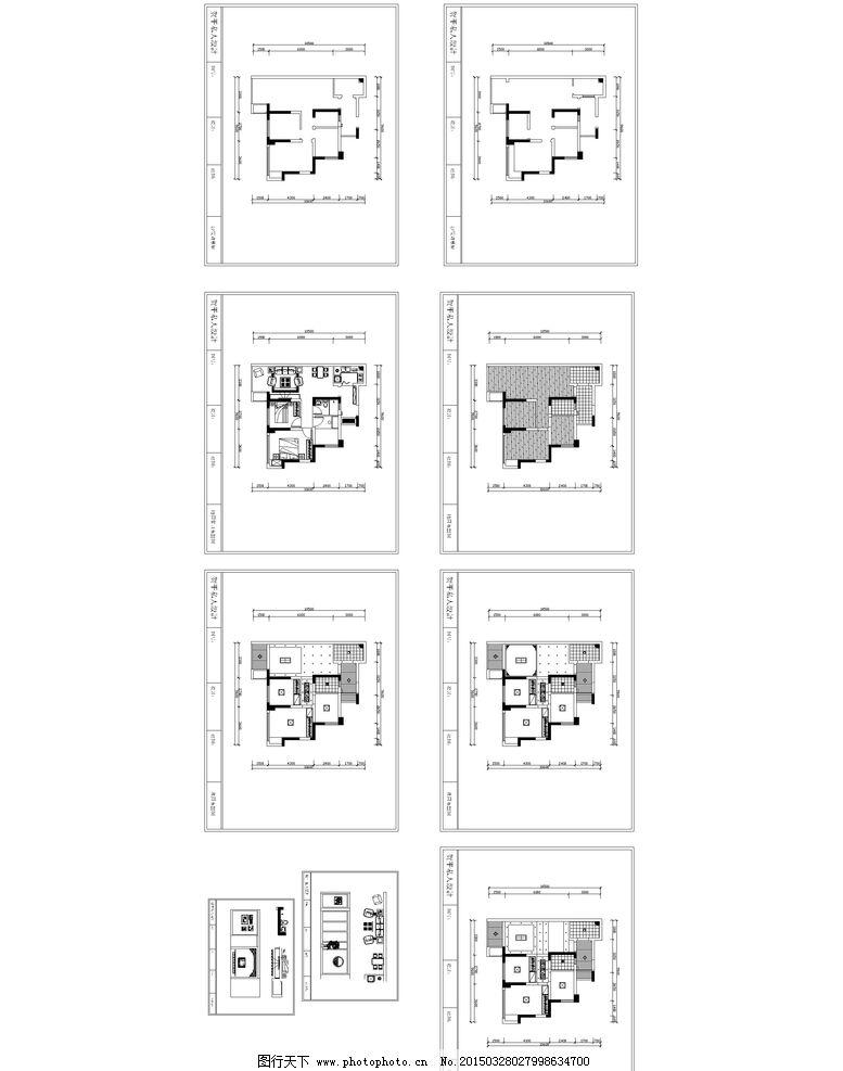 新中式 中式 电视墙 沙发背景墙 cad家装图纸 家装设计图纸 设计 环境图片