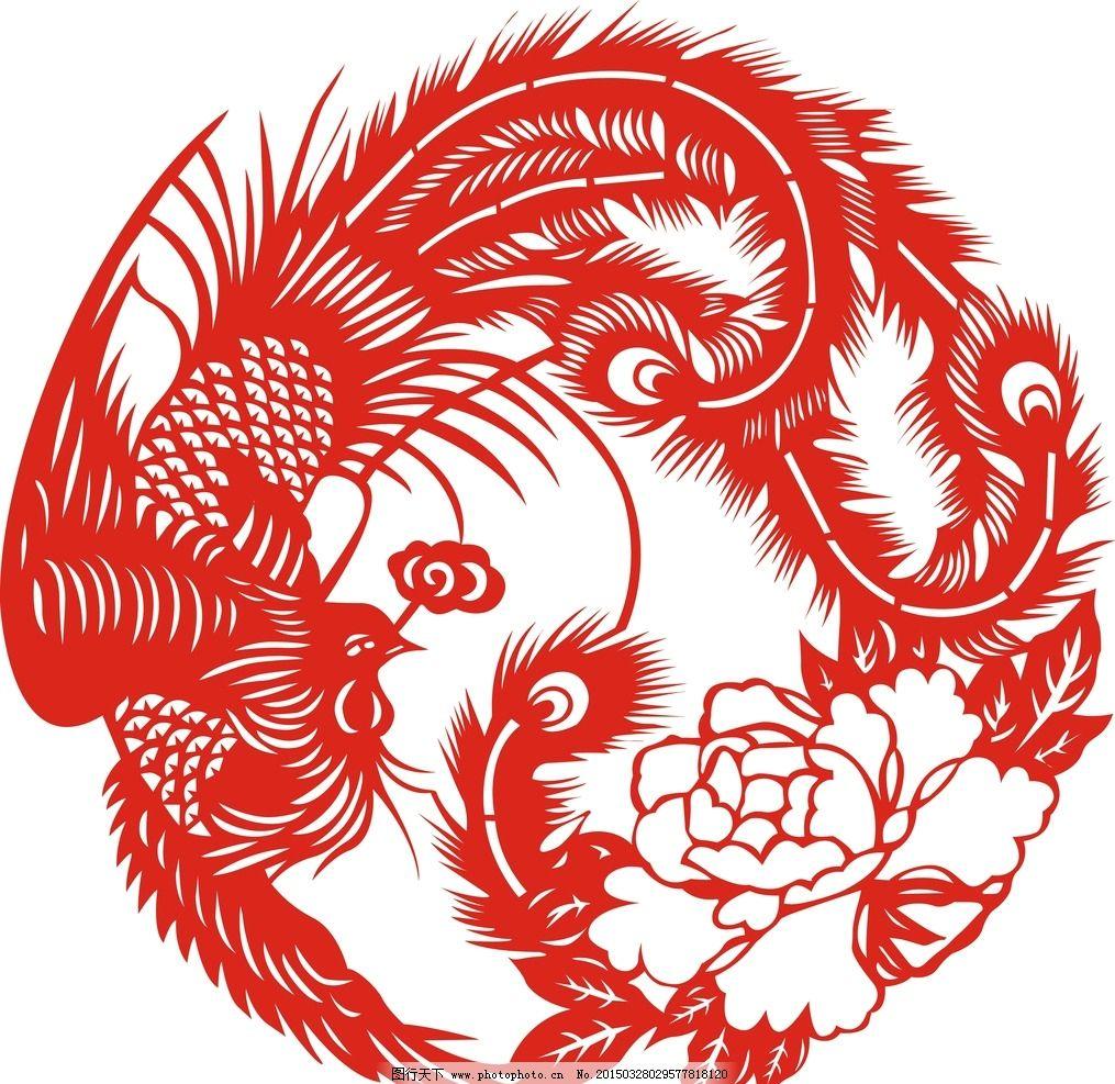 凤凰戏牡丹图片