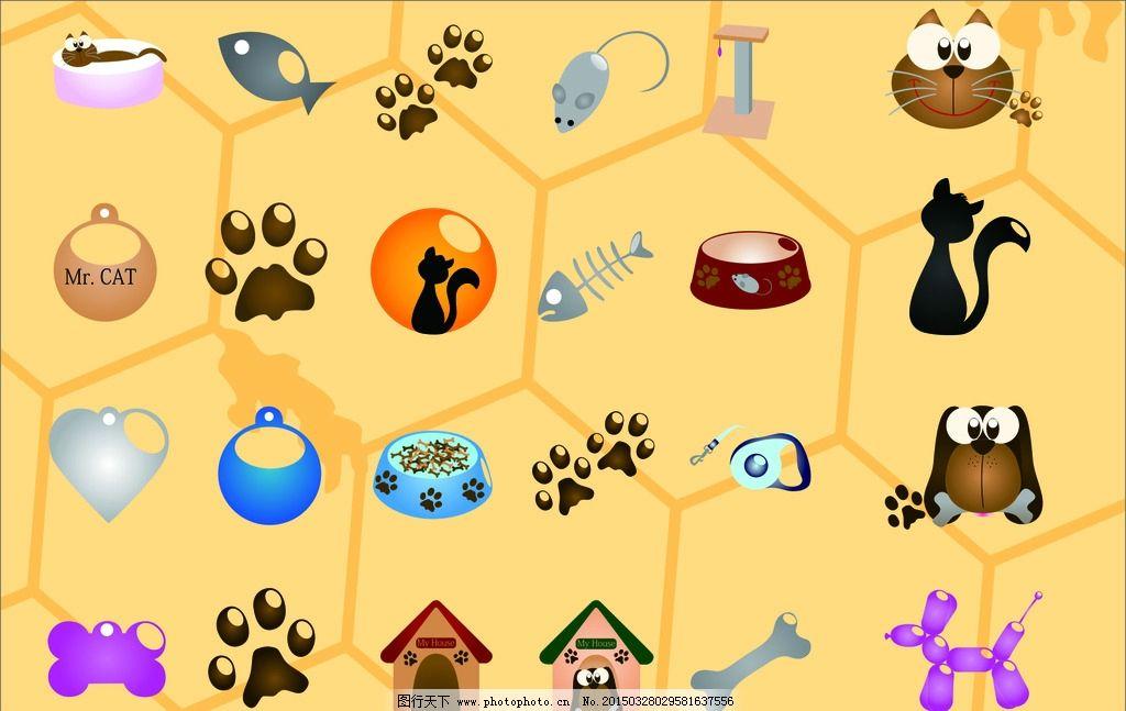 卡通图标 动物 房子 骨头 脚板 鱼 猫 狗 coreldraw x6 设计 广告设计
