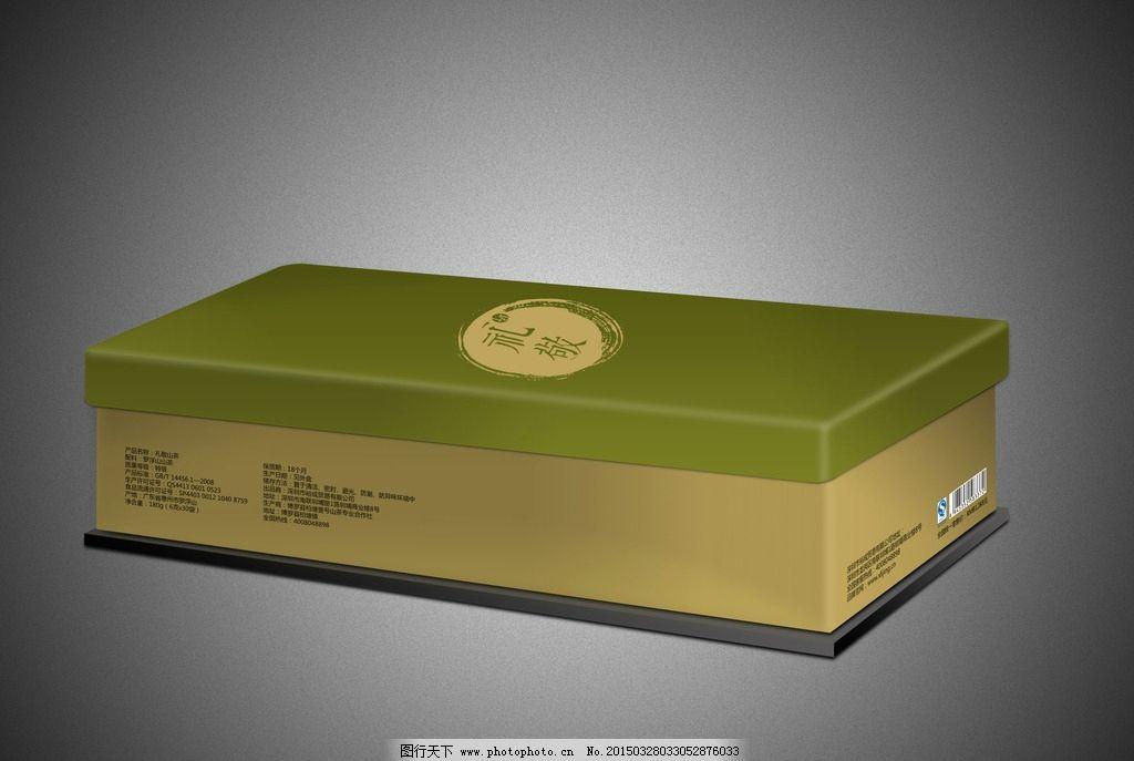 包装 茶叶 包装效果图 盒子效果图 金色 茶纸盒 茶叶包装 设计 psd
