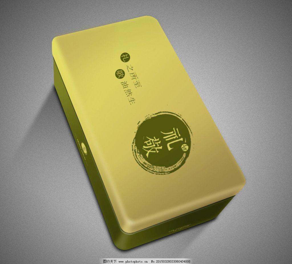 包装 茶叶 包装效果图 盒子效果图 金色 茶铁盒 茶叶包装 设计 psd