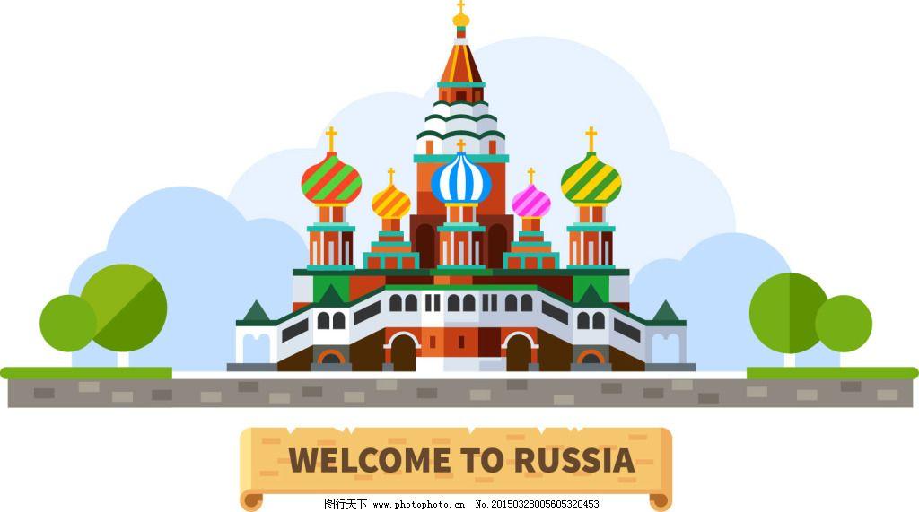 彩色城堡建筑