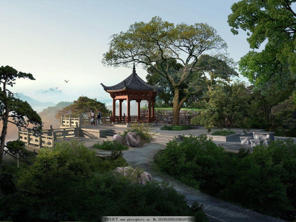 风景园林分_生态园林风景
