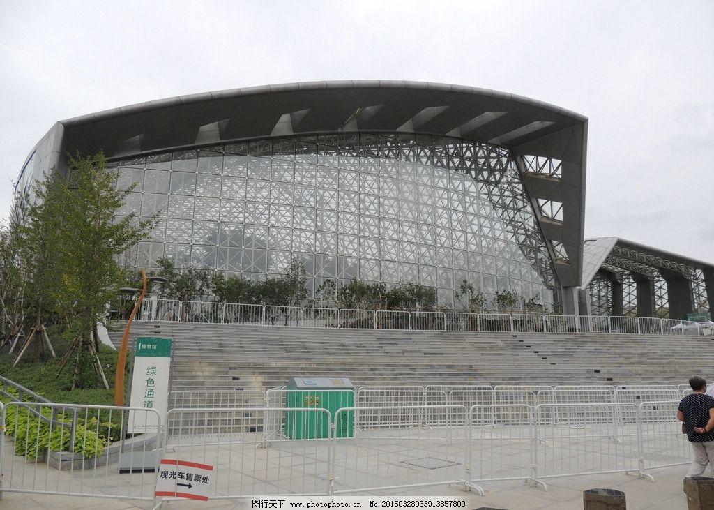 青岛世博园之植物馆图片