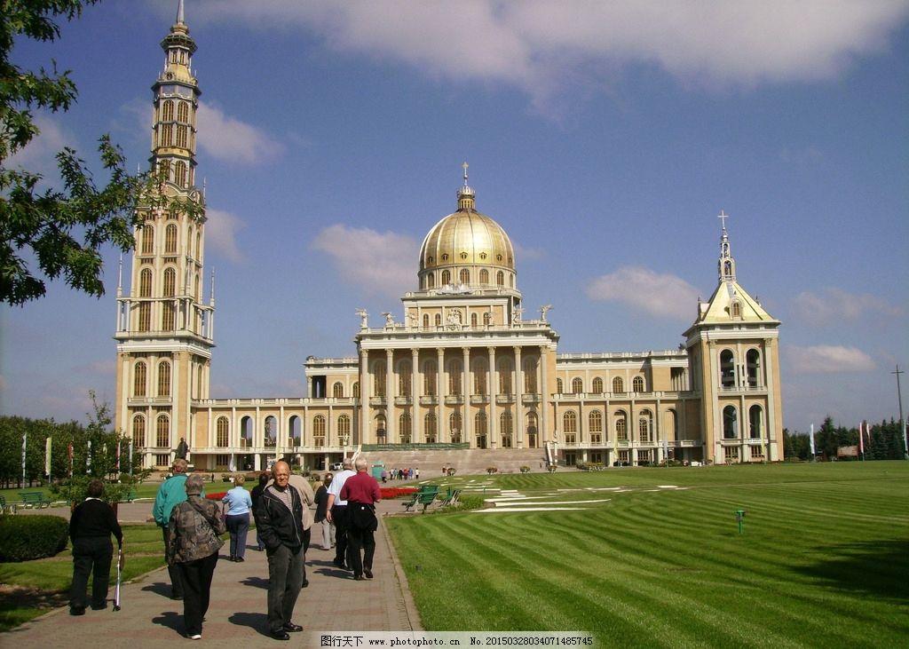 东欧 波兰 建筑