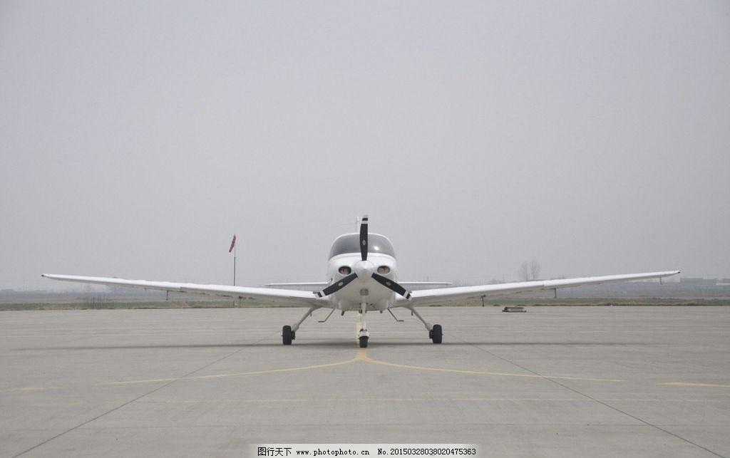 飞机 小型 白色 横版 地面 素材(拍摄) 摄影 现代科技 交通工具 300