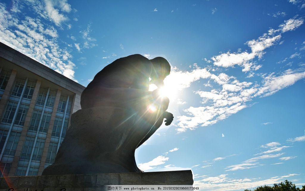 西财 四川 成都 大学 图书馆  摄影 建筑园林 雕塑 300dpi jpg