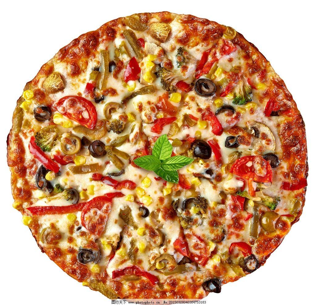 披萨手绘黑板报