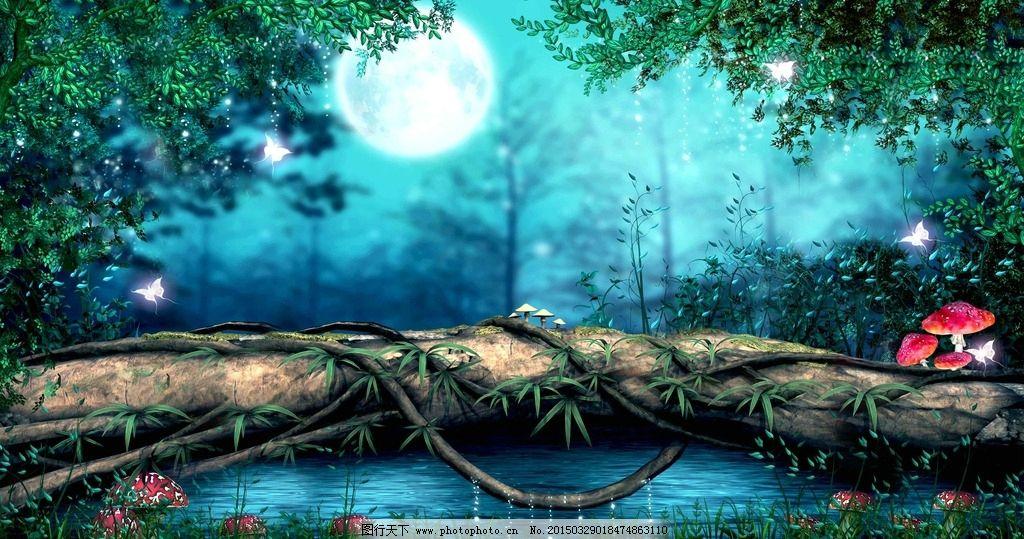 森林 唯美 卡通 月亮 精灵 蓝色 黑夜 微光 蘑菇 大树 树林 设计 动漫