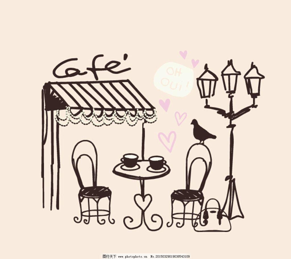 简单的咖啡厅简笔画图片