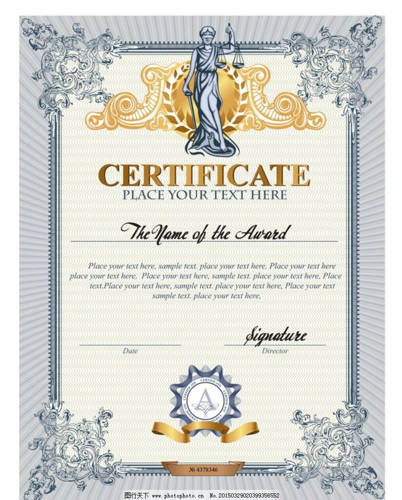 证书模板 证书花纹 证书背景 防伪花纹 毕业证书 获奖证书 花纹 欧式