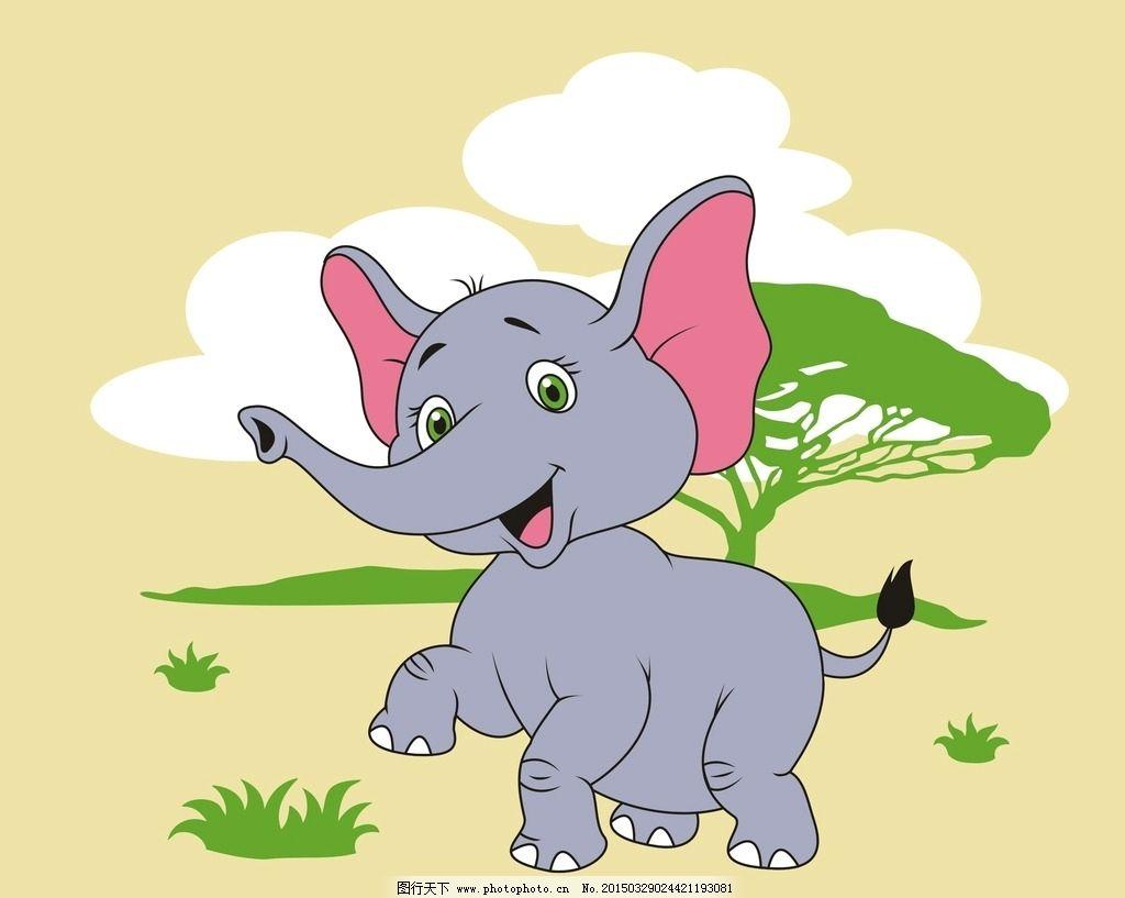 大象 小象 象 象鼻 象树  设计 生物世界 野生动物 227dpi jpg