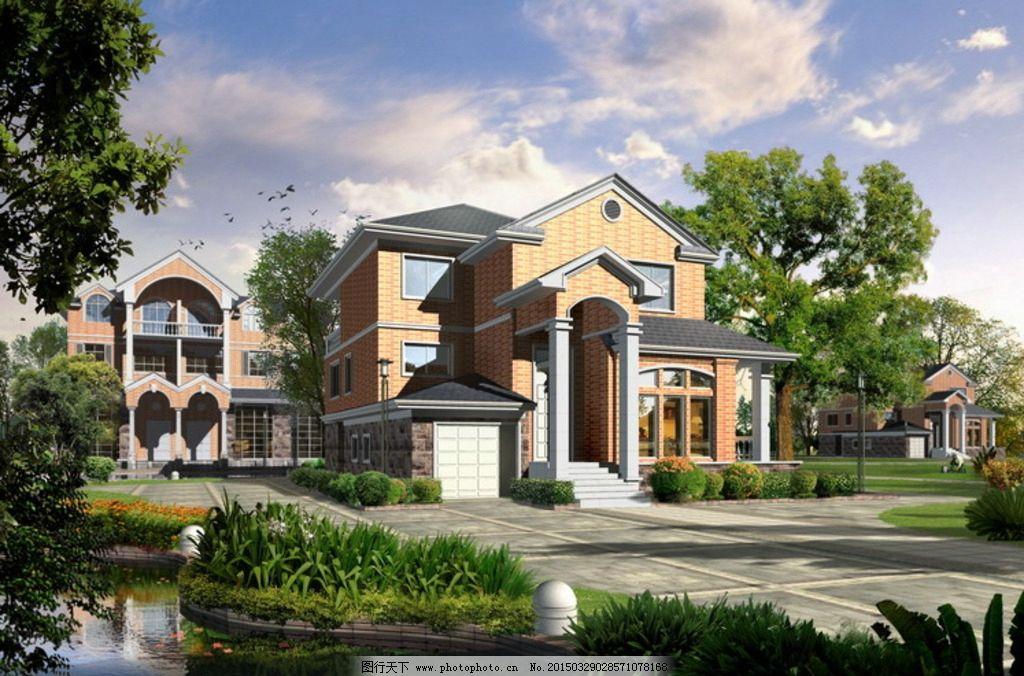别墅效果图 建筑设计 室外设计 景观设计 装饰素材 后期素材 草