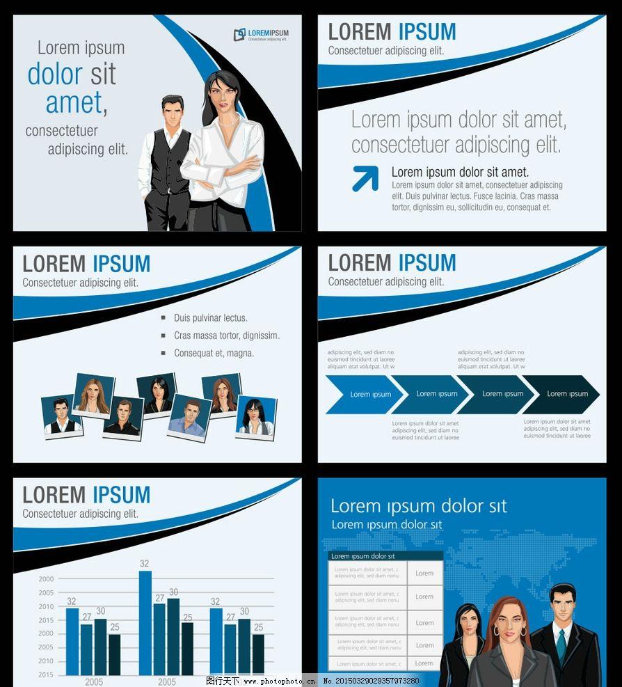 封面设计图片_画册设计