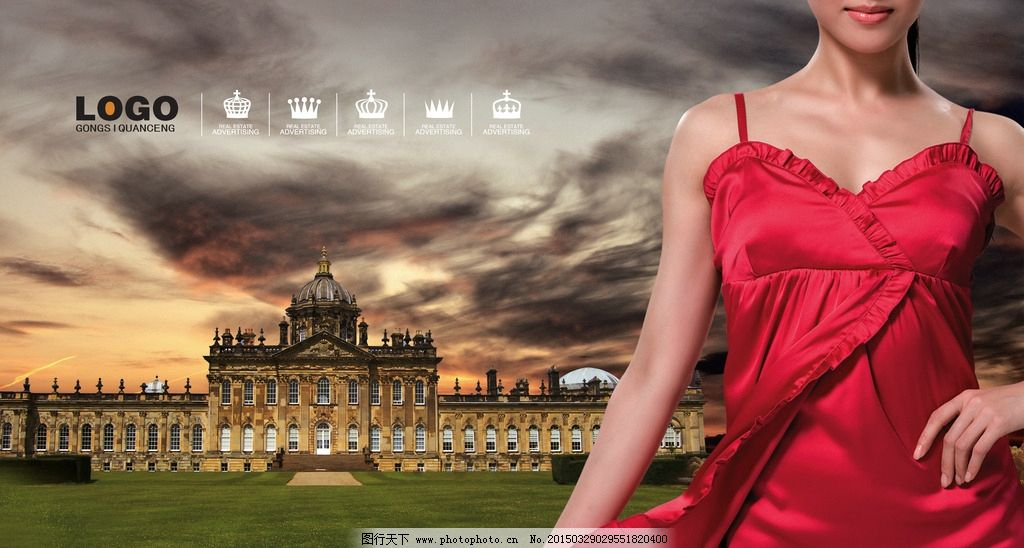 红裙子 美女 欧式建筑 房地产 浓云 城堡 房地产美女 设计 广告设计