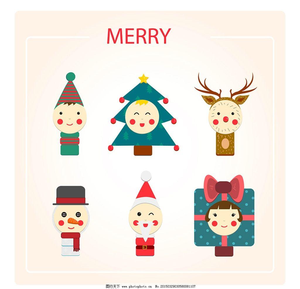 卡通 圣诞 玩偶 可爱 笑脸 麋鹿 圣诞树 ※圣诞节 设计 广告设计 卡通