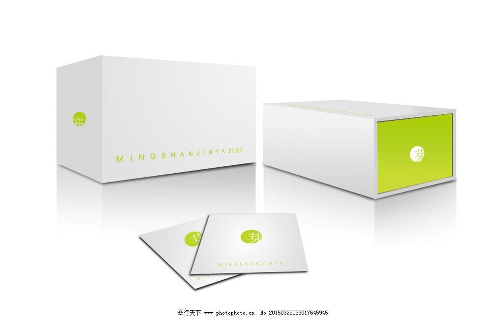 包装 茶叶 包装效果图 盒子效果图 白色 茶盒 茶叶包装 设计 psd分层