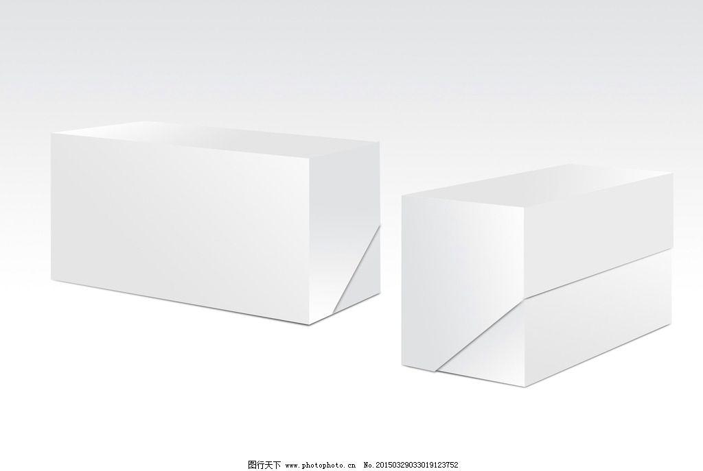 包装 包装效果图 盒子效果图 白色 长方体包装 设计 psd分层素材 psd
