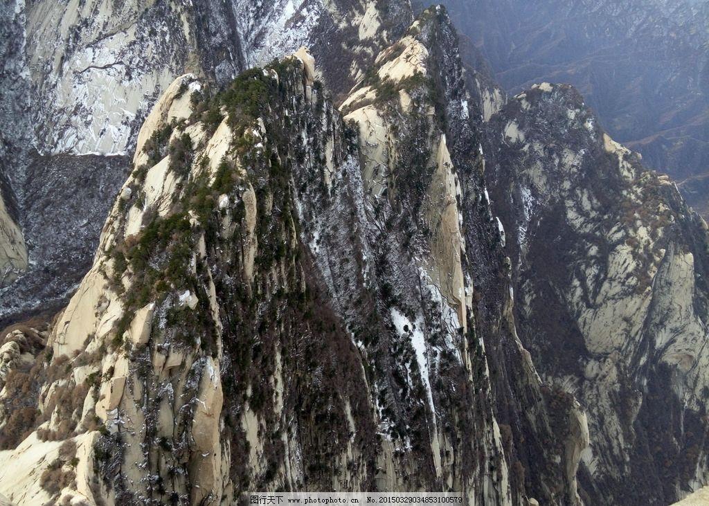 西安华山图片_自然风景