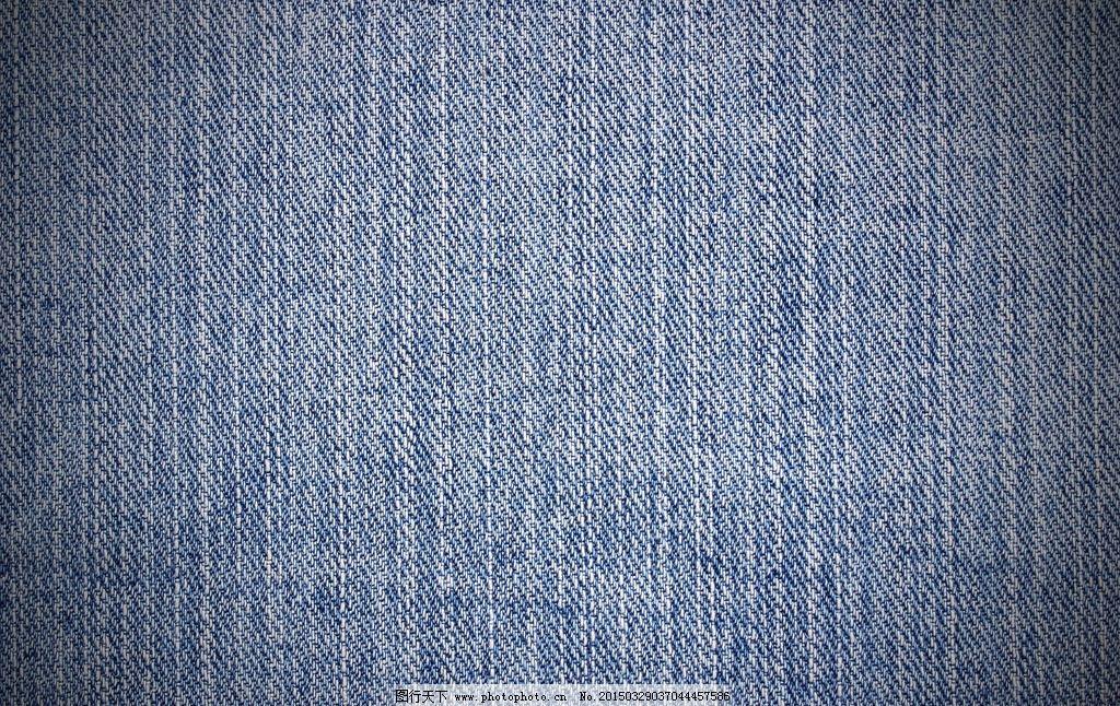 牛仔裤布料 牛仔布 布纹材质纹理 服装面料 布料背景底纹 生活素材