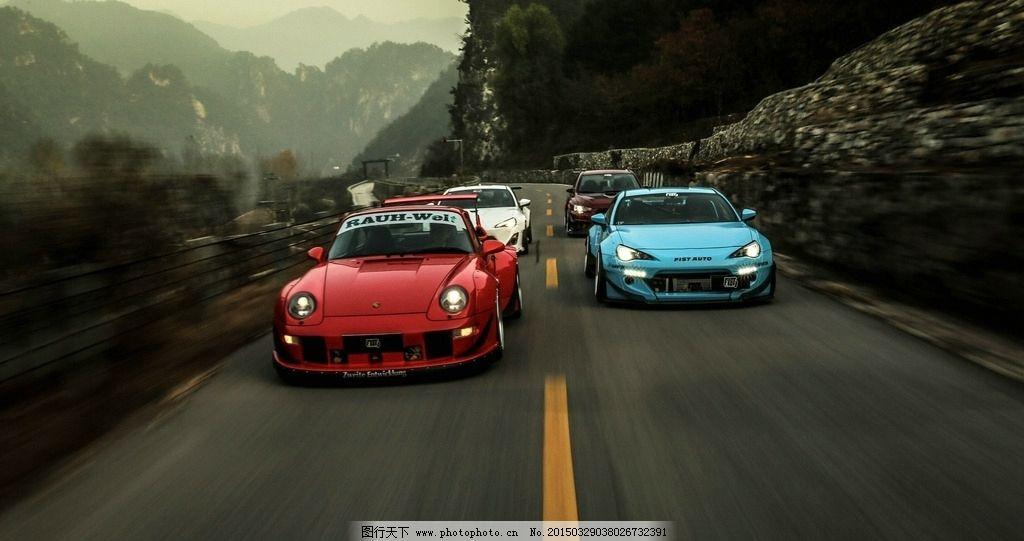 汽车 跑车 交通工具 超跑 车 现代科技 摄影 现代科技 交通工具 72dpi