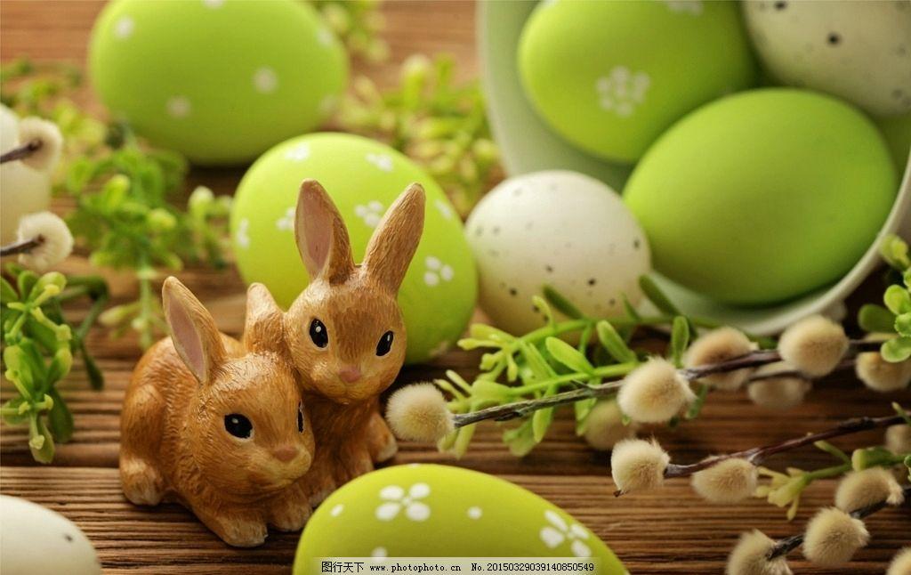 彩蛋 鸡蛋 艺术蛋 复活节 兔子 兔兔 卡通动漫 摄影 文化艺术 节日