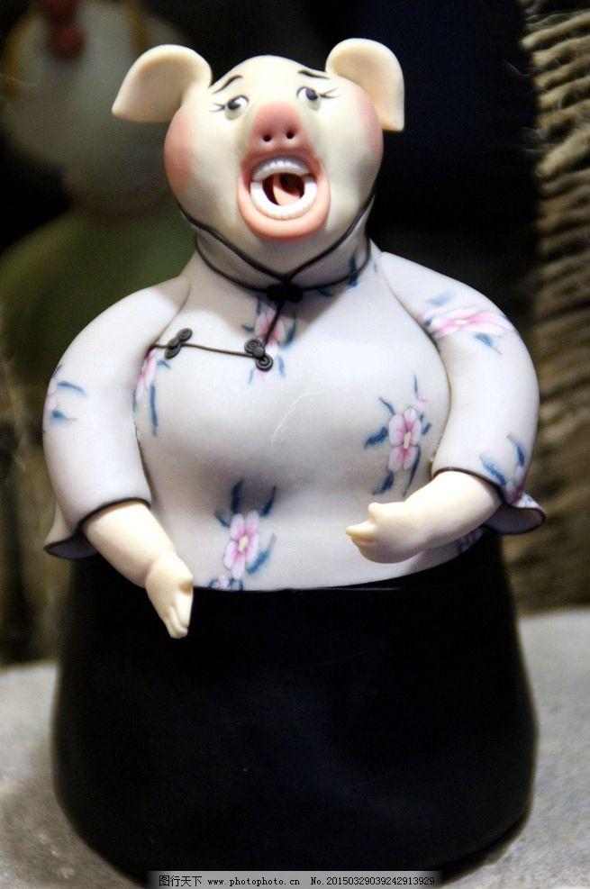 陶艺 南锣鼓巷 北京 动物 艺术 摄影 文化艺术 其他 72dpi jpg